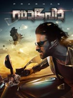 Saaho Malayalam : Malayalam Movie