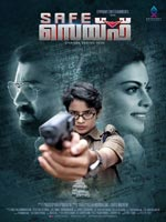 Safe : Malayalam Movie