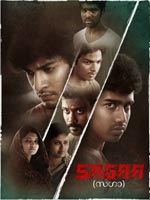 Sagaa Malayalam : Malayalam Movie