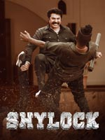 Shylock : Malayalam Movie