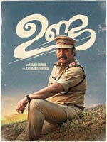 Unda : Malayalam Movie