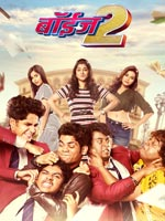 Boyz 2 : Marathi Movie