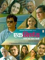 Ek Nirnay Swatahcha Swatahsathi. : Marathi Movie