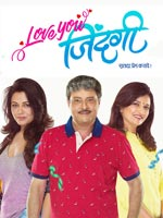 Love You Zindagi : Marathi Movie