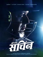 Me Pan Sachin : Marathi Movie