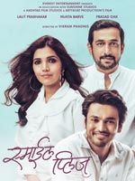 Smile Please : Marathi Movie