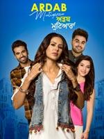 Ardab Mutiyaran : Punjabi Movie