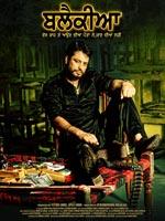 Blackia : Punjabi Movie