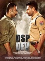 DSP DEV : Punjabi Movie