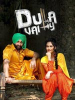 Dulla Vaily : Punjabi Movie