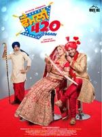 Family 420 Once Again : Punjabi Movie