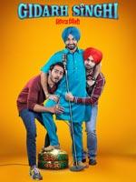 Gidarh Singhi : Punjabi Movie