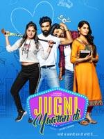 Jugni Yaaran Di : Punjabi Movie
