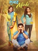 Lukan Michi : Punjabi Movie