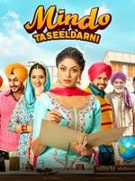 Mindo Taseeldarni : Punjabi Movie