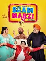 Saadi Marzi : Punjabi Movie