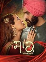 Saak : Punjabi Movie