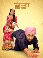 Shadaa : Punjabi Movie