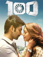 100 : Tamil Movie