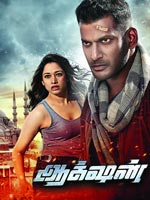 Action : Tamil Movie