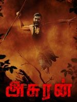 Asuran : Tamil Movie