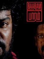 Baaram : Tamil Movie