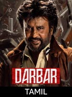 Darbar Tamil : Tamil Movie