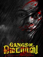 Gangs of Madras : Tamil Movie