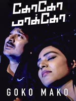 Goko Mako : Tamil Movie