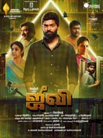 Jiivi : Tamil Movie