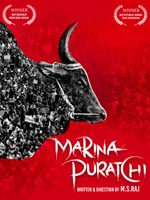 Marina Puratchi : Tamil Movie
