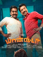 Monster : Tamil Movie