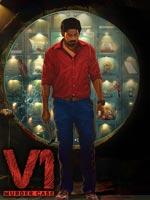 V1 Murder Case : Tamil Movie
