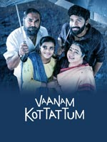 Vaanam Kottattum : Tamil Movie