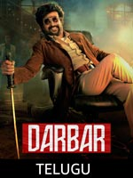Darbar Telugu : Telugu Movie