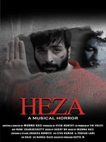 Heza : Telugu Movie
