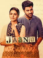Jaanu : Telugu Movie