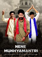 Nene Mukhyamantri : Telugu Movie