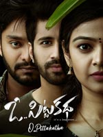O Pitta Katha : Telugu Movie