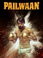 Pailwaan Telugu : Telugu Movie