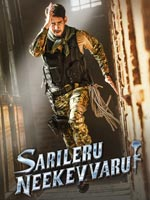 Sarileru Neekevvaru : Telugu Movie