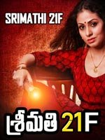 Srimati 21 F : Telugu Movie