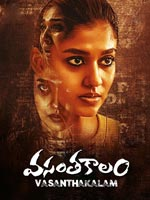 Vasantha Kalam : Telugu Movie